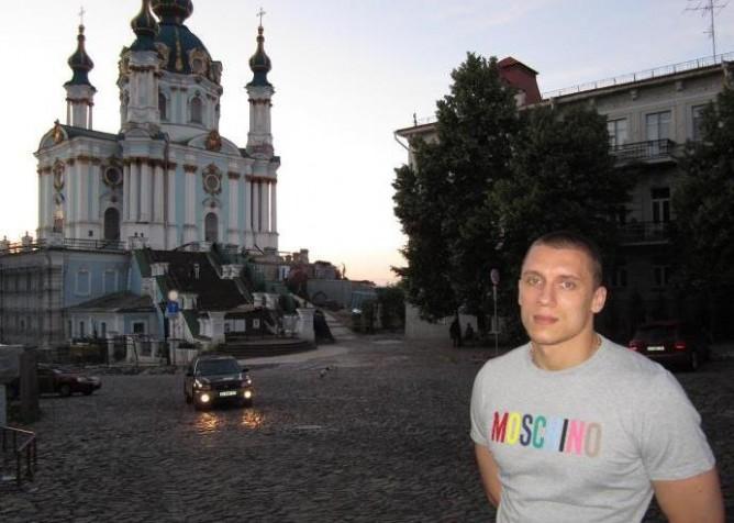 Paul in Ukraine
