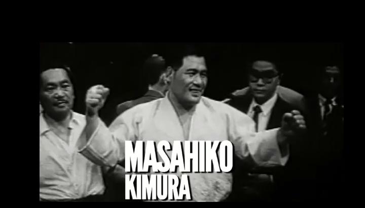 The Legend Masahiko Kimura's Amazing Training Routine