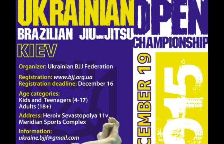 Ukrainian Open BJJ Championship, Kiev, Dec.19