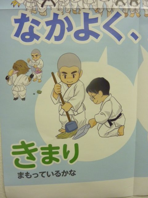 Kosei Inoue: Judo Legend Who Would Eagerly Roll Up His Sleeves And Clean The Mat