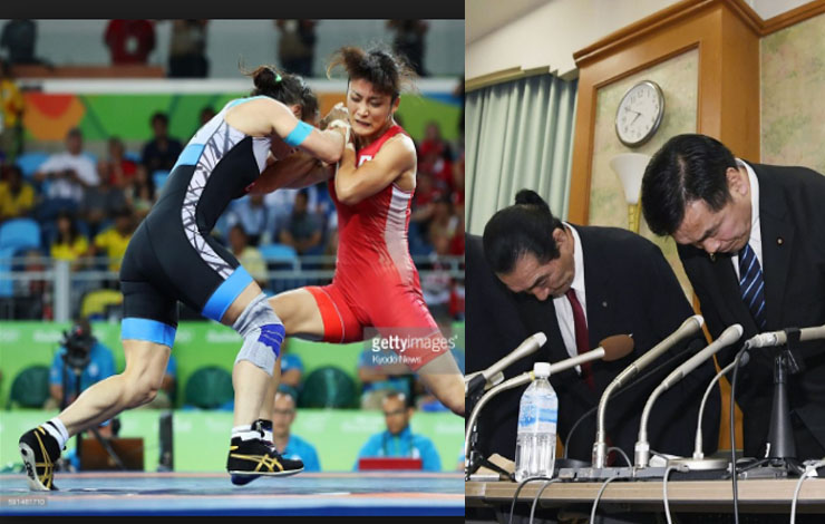 Japanese Officials Admit Harassment Of 4x Olympic Champion Icho