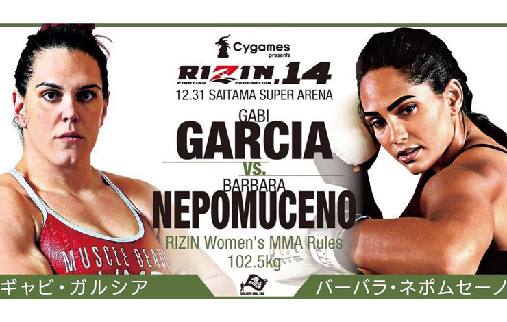 Gabi Garcia Set To fight Brazilian kickboxer Barbara Nepomuceno on New Year's Eve