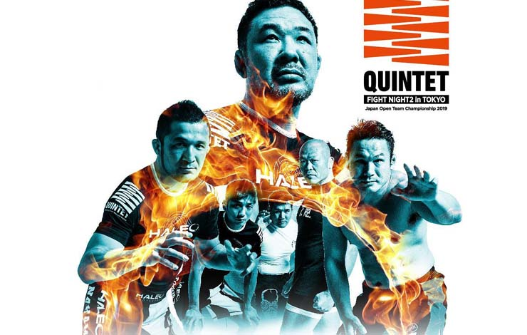 Quintet Fight Night 2 Lineups Announced