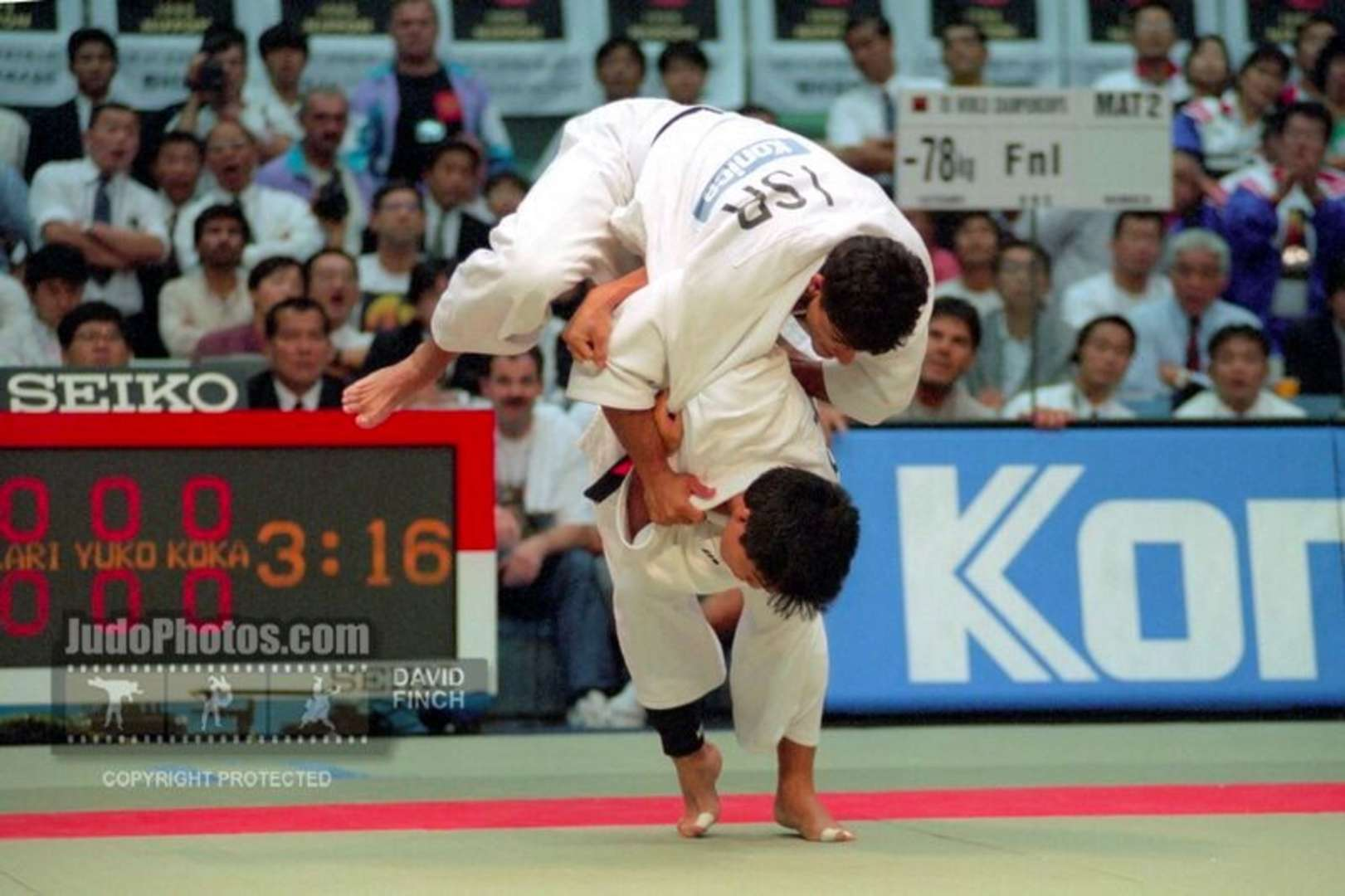 How Judo Legend Toshihiko Koga Defeated Giants
